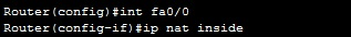 dynamic nat inside interface