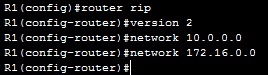 router1 rip configuration
